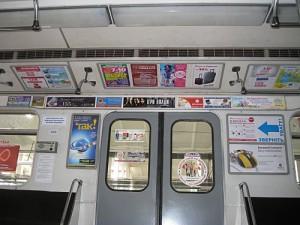 реклама вагон метро