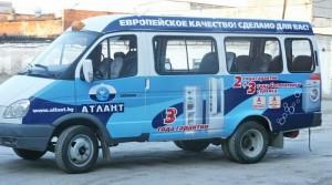 реклама маршрутное такси